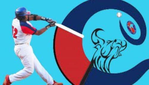 beisbol_camaguey